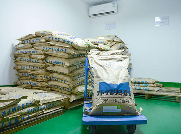 Changhong Constant Temperature Material Warehouse