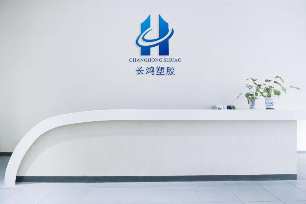 Changhong Plastic Moulding reception