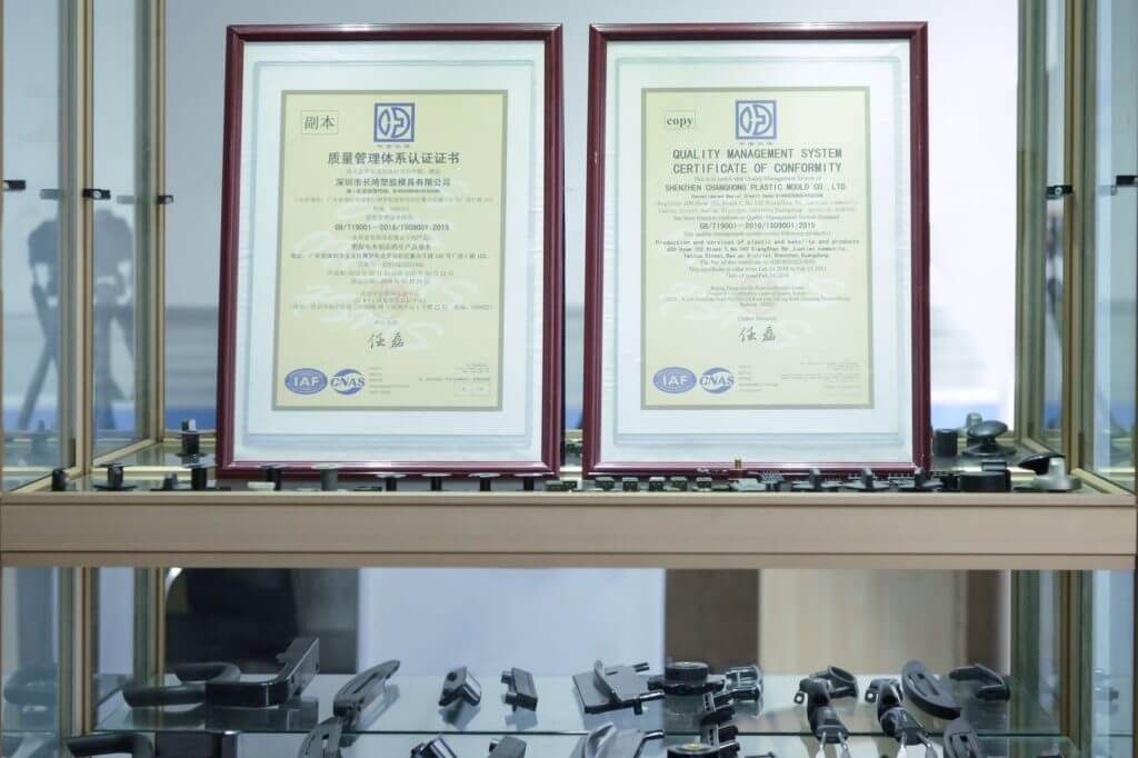 Changhong thermoset injection molding ISO Certificate